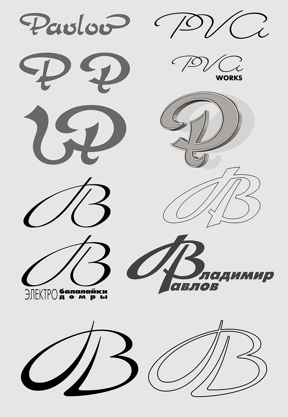 PVA_logo_2
